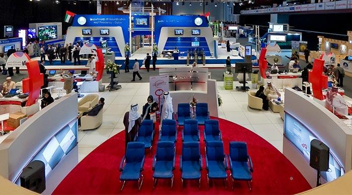 360 panorama photo inDubai at GITEX - Dubai eGovernment