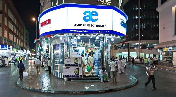 360 virtual tour in Dubai at Ashraf Electronics Trading L.L.C