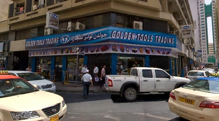 360 panorama photo in Dubai at Golden Tools Trading L.L.C. - Main Office