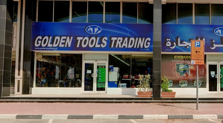 360 virtual tour in Dubai at Golden Tools Trading L.L.C