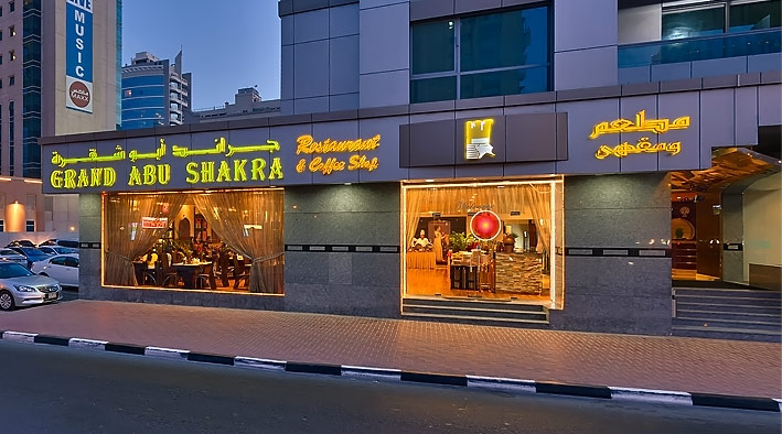 360 panorama photo in Abu Shakra Restaurant - Al Barsha