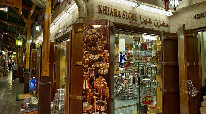 360 virtual tour inDubai at Khiara Stores