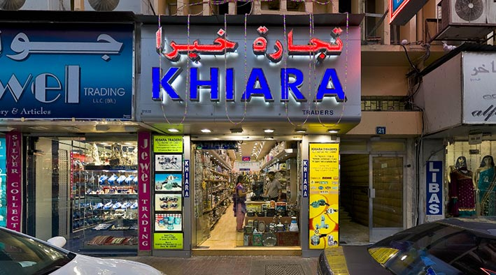 360 virtual tour in Dubai at Khiara Stores -  Retail Shop