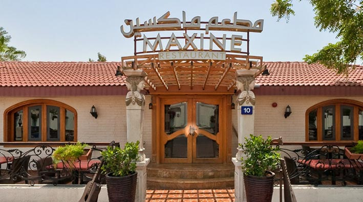 360 virtual tour in Dubai at Maxine Restaurant - Jumeirah