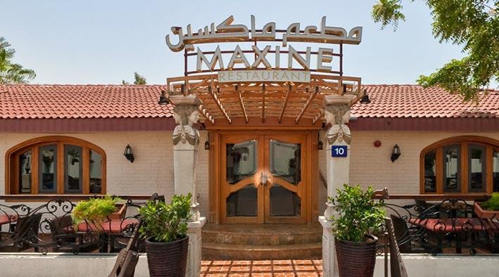 360 virtual tour inDubai at Maxine Restaurant - Jumeirah