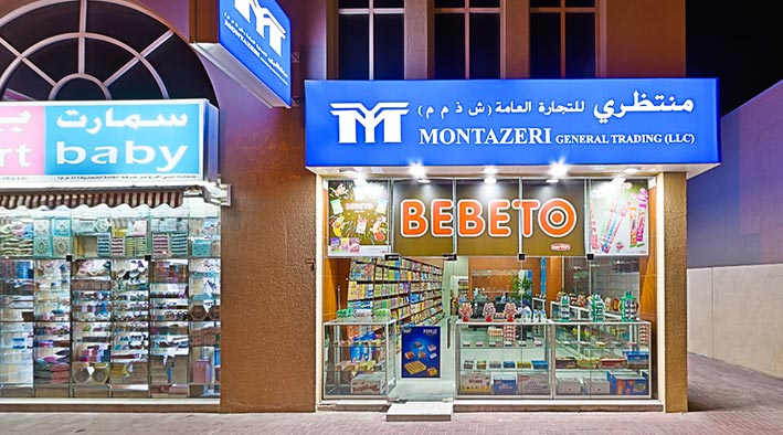 360 virtual tour in Dubai at Montazeri General Trading (LLC)