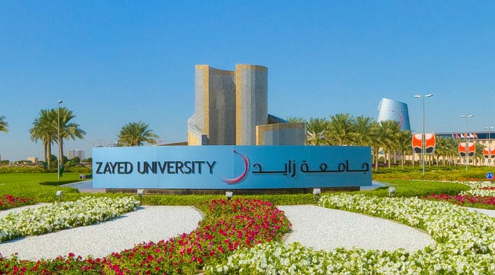 360 virtual tour in Dubai at Zayed University