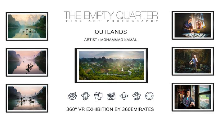 The Empty Quarter - Mohammad  Kamal 360 VR Exhibition