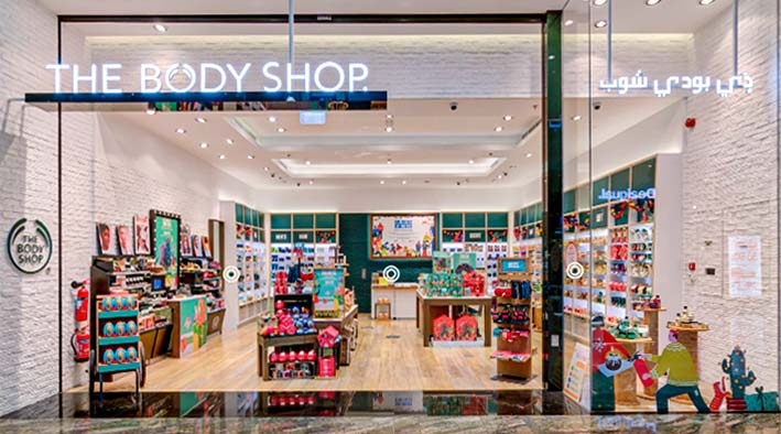 The Body Shop, City Centre Mirdif - 360 VR Experience