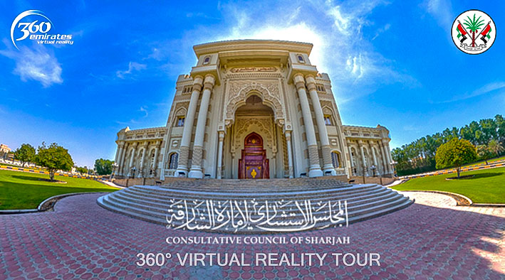 Consultative Council of the Emirate of Sharjah - 360 Virtual Reality Tour